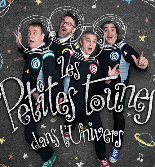 LES PETITES TOUNES – DANS L'UNIVERS